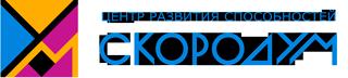 Скородум Хабаровск